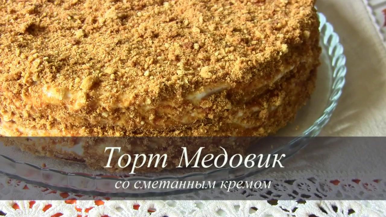 Торт Молочная девочка со сметанным кремом  рецепт с